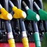 Combustibile Offerte