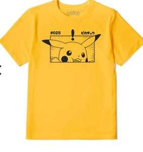 T-shirt Pokémon per soli €11,99 + spedizioni GRATIS