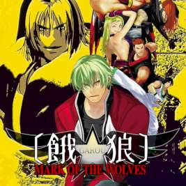 GAROU: MARK OF THE WOLVES [Steam]