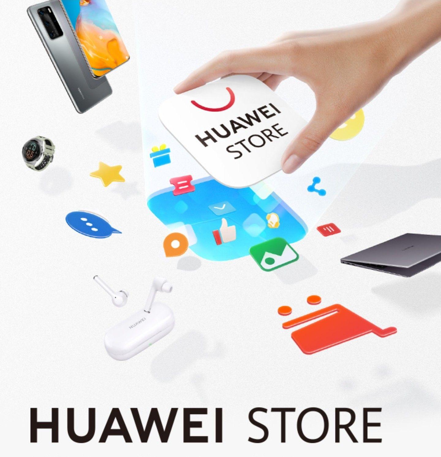 -12% per acquisti da Huawei Store App