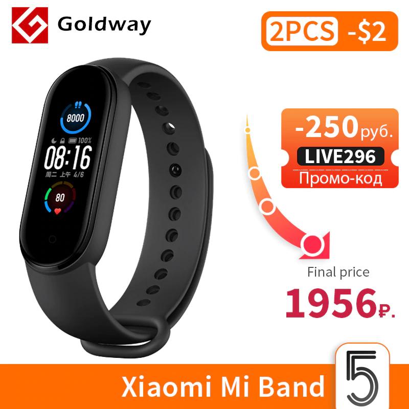 Xiaomi Mi Band 5: