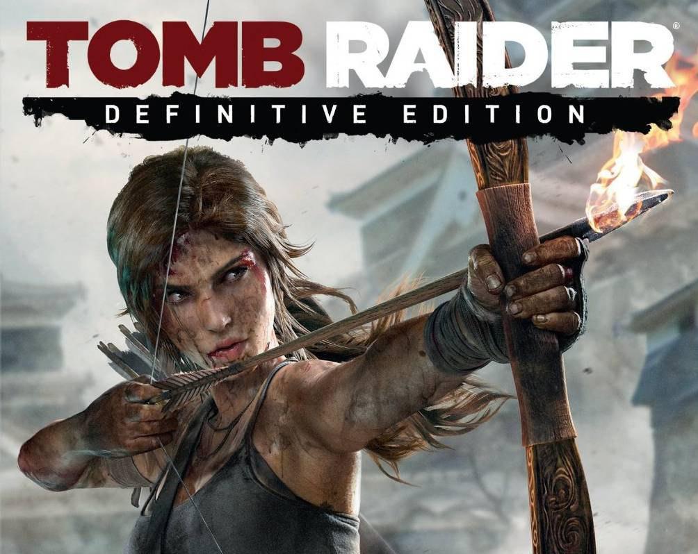 Tomb Raider PS4 2.99€