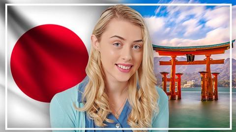 Corso completo di giapponese: impara il giapponese per principianti livello 1