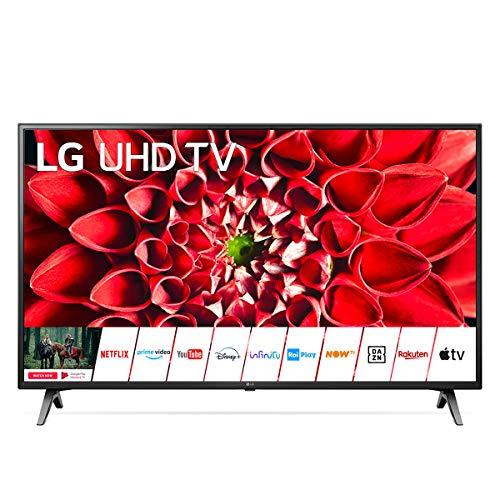 "LG Smart TV, 70"", 4k, Alexa integrata"