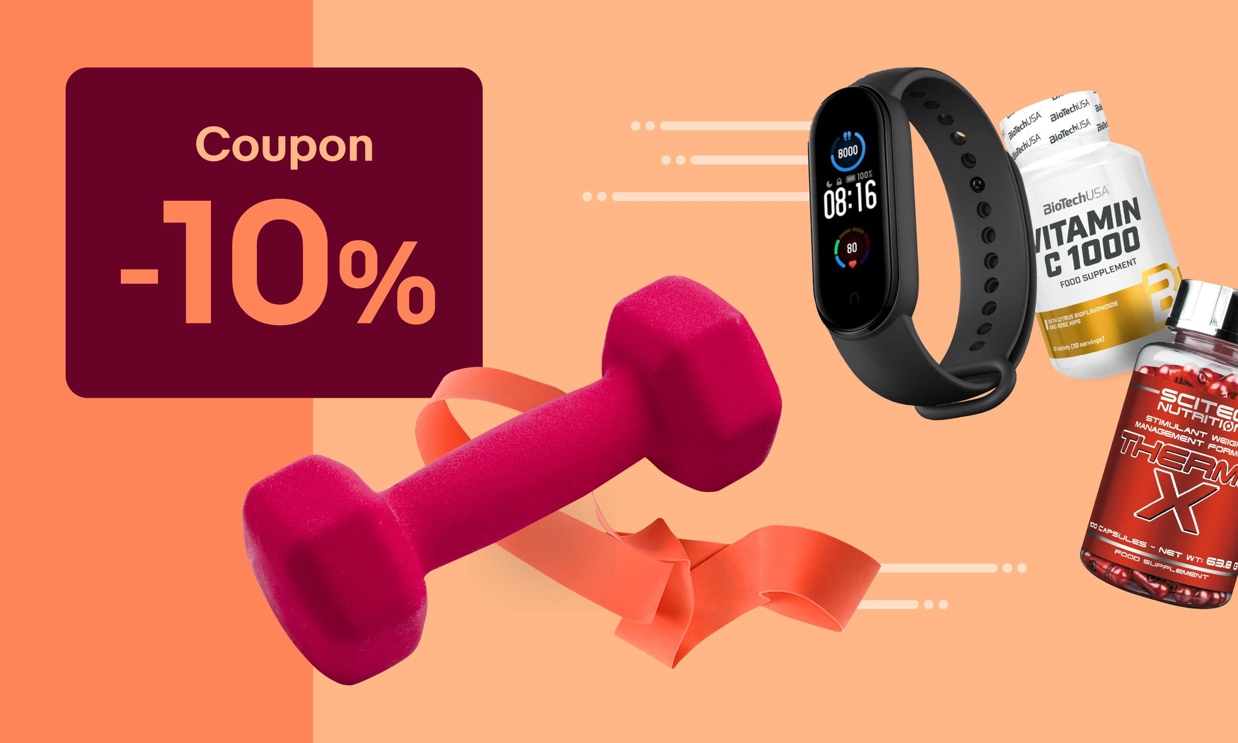 Codice Sconto Ebay: 10% Sport & Lifestyle