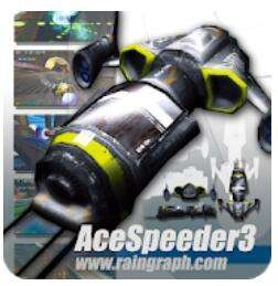 Gratis per Android AceSpeeder3